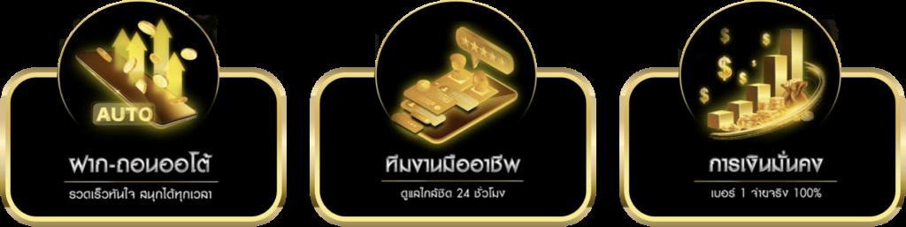 ufa1669